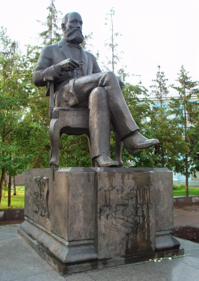 Monumento a Alexander Butlerov en Kazan