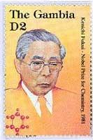 Sello postal de Gambia en honor a Kenichi Fukui